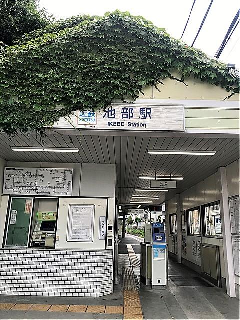 s-③池部駅舎