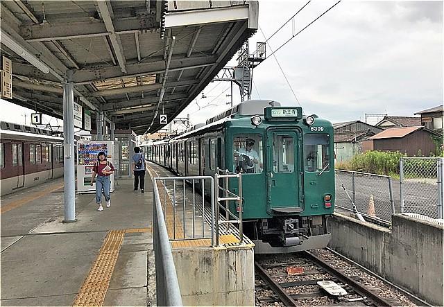 s-⑧西田原本駅