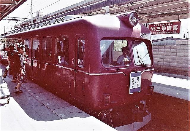 s-⑨S59新王寺駅
