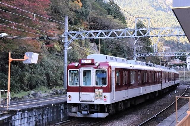 s-⑪湯の山温泉駅