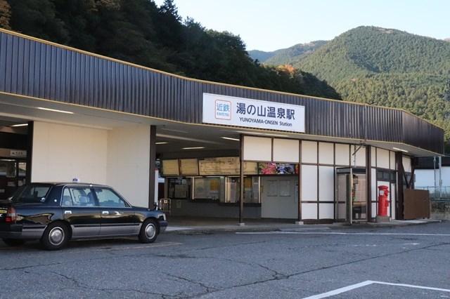 s-⑫湯の山温泉駅舎