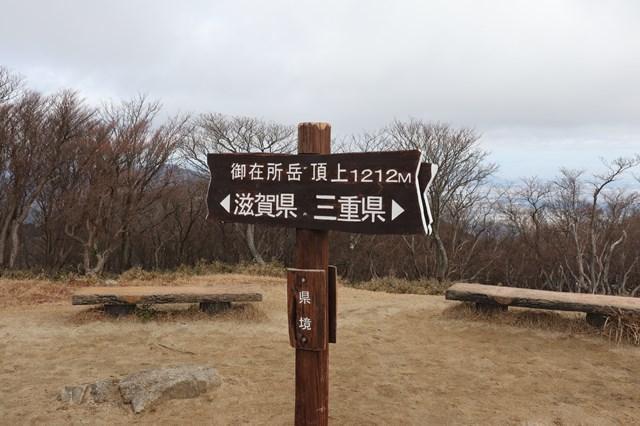 s-⑫県境