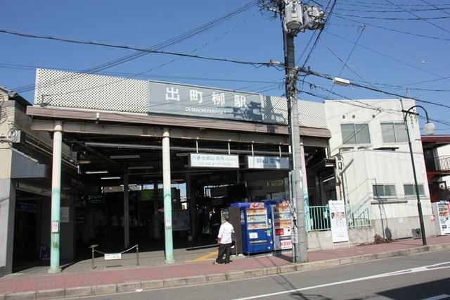 ①出町柳駅