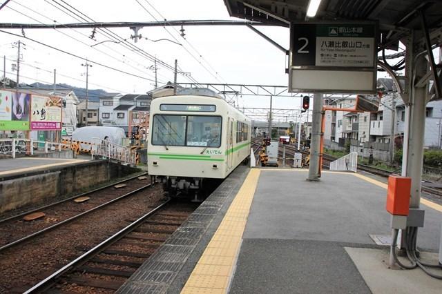 ⑤宝ヶ池駅