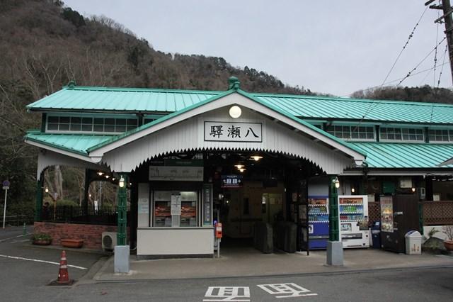 ⑩八瀬駅舎