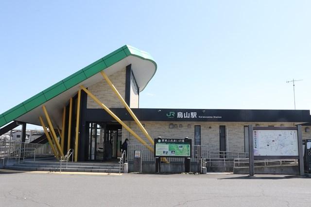 ⑦烏山駅舎
