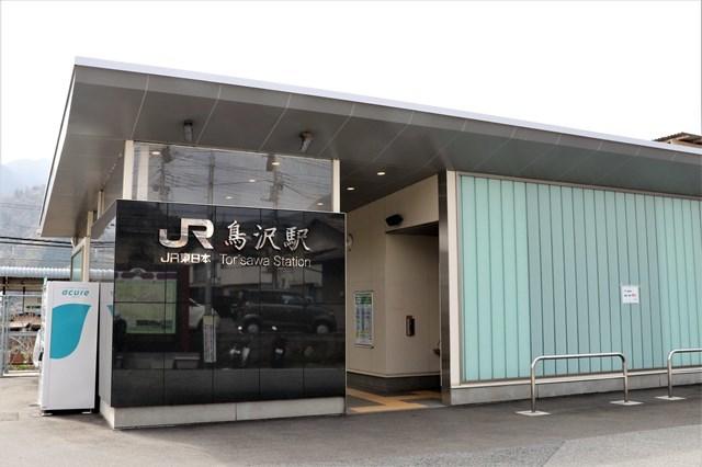 s-④鳥沢駅