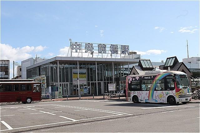 ①中央前橋駅