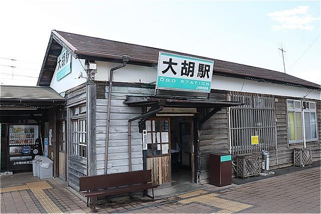 ⑪大胡駅舎