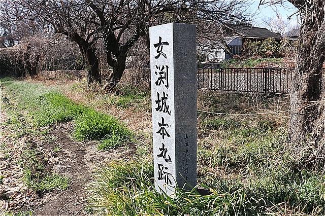 ⑲女淵城跡