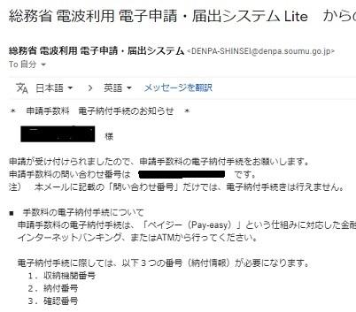 0_raji00_2021040919224384c.jpg