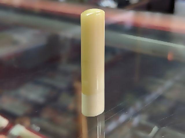 牛角小判型牙次印 印相体 吉相体