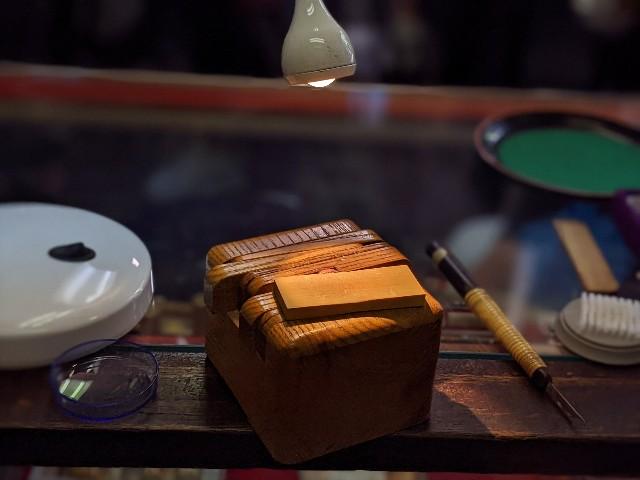 印相体 手彫り印鑑