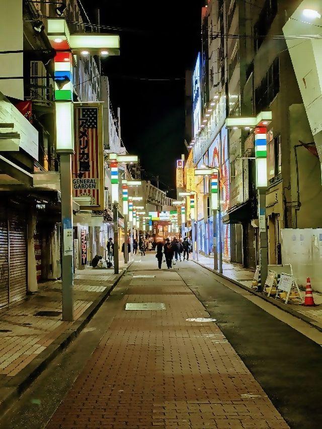 上野6丁目