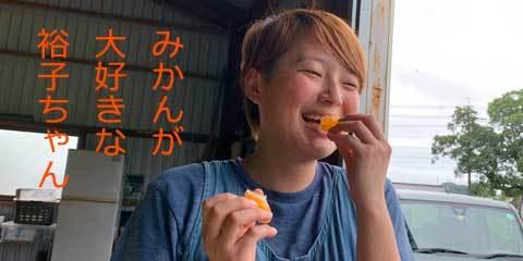 河野裕子さん