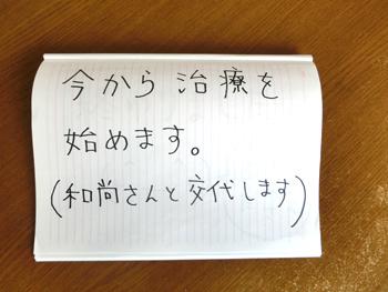2020_06_01_03.jpg