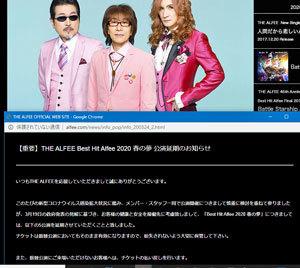 blog_200328_2.jpg