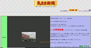 blog_200531_1.jpg