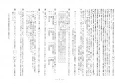 2010 waseda bun ja_Page_2