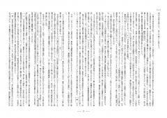 2010 waseda bun ja_Page_1
