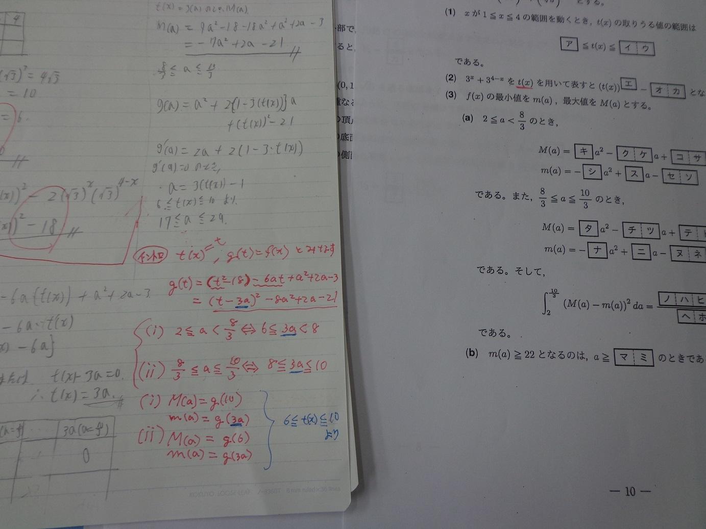 tensaku2 (2)