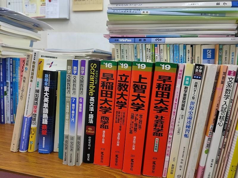 books_20200710160245a1e.jpg