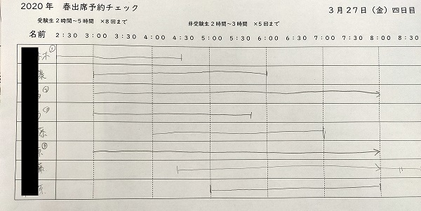 check327.jpg