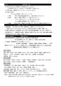 summersample_Page_3.jpg