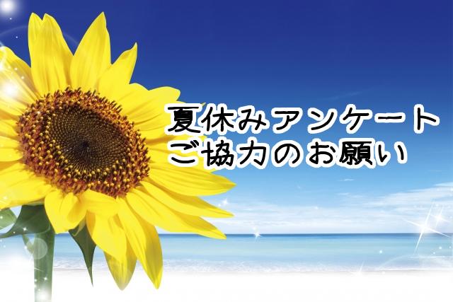 3341176_s.jpg