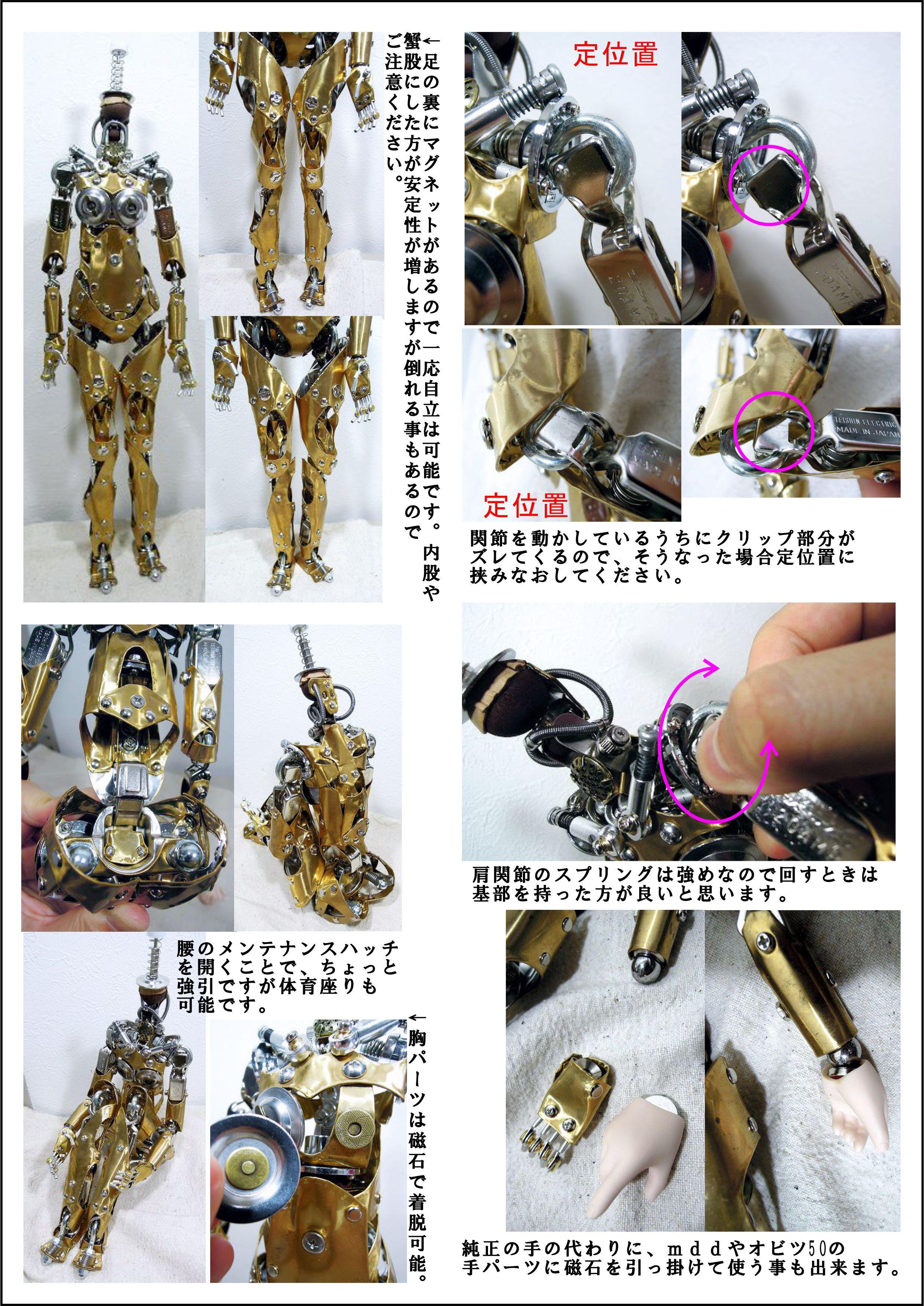 人造人形1