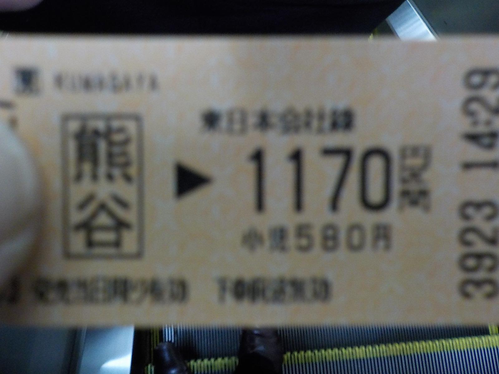 DSCN2104.jpg