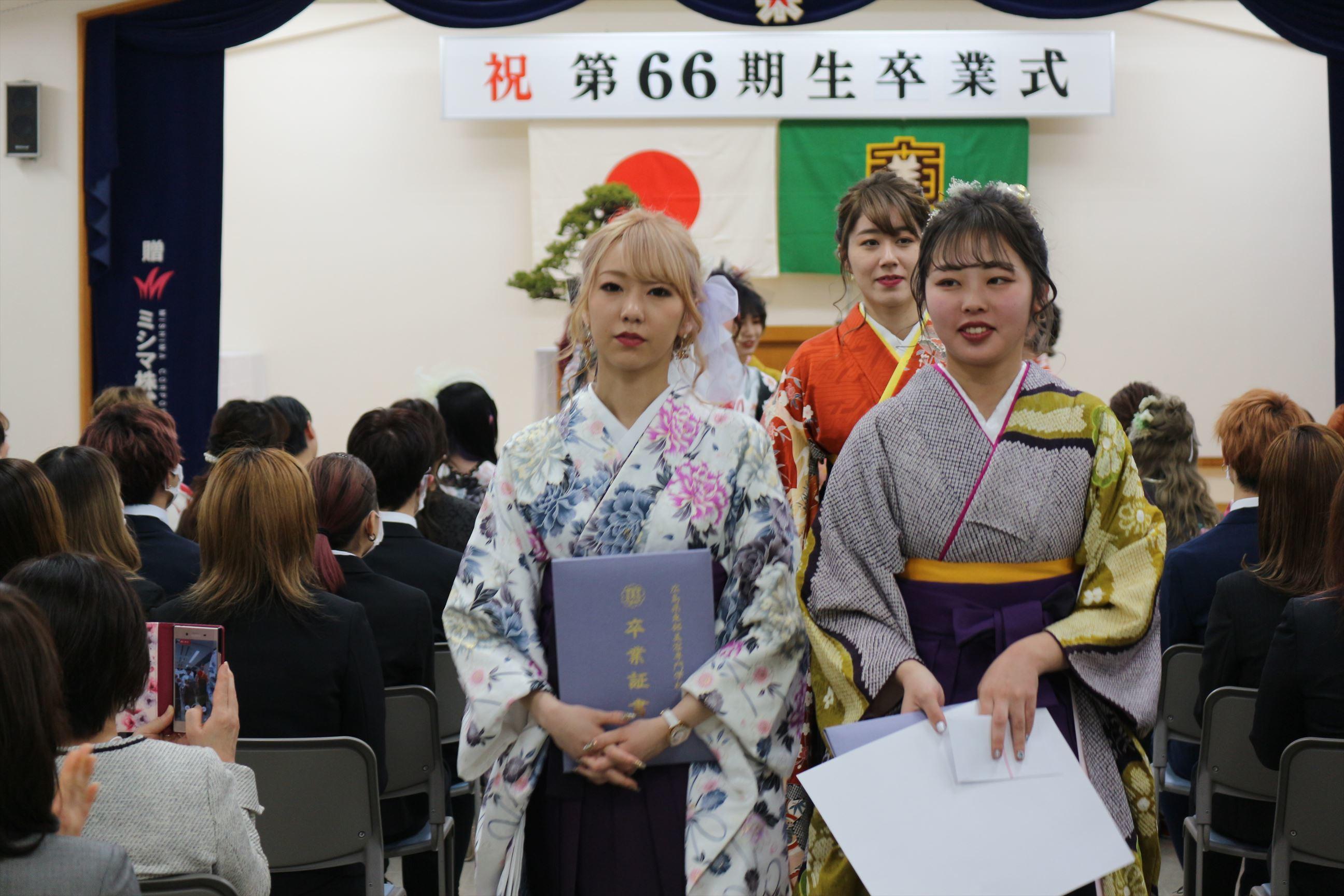 66期生卒業式⑫_R