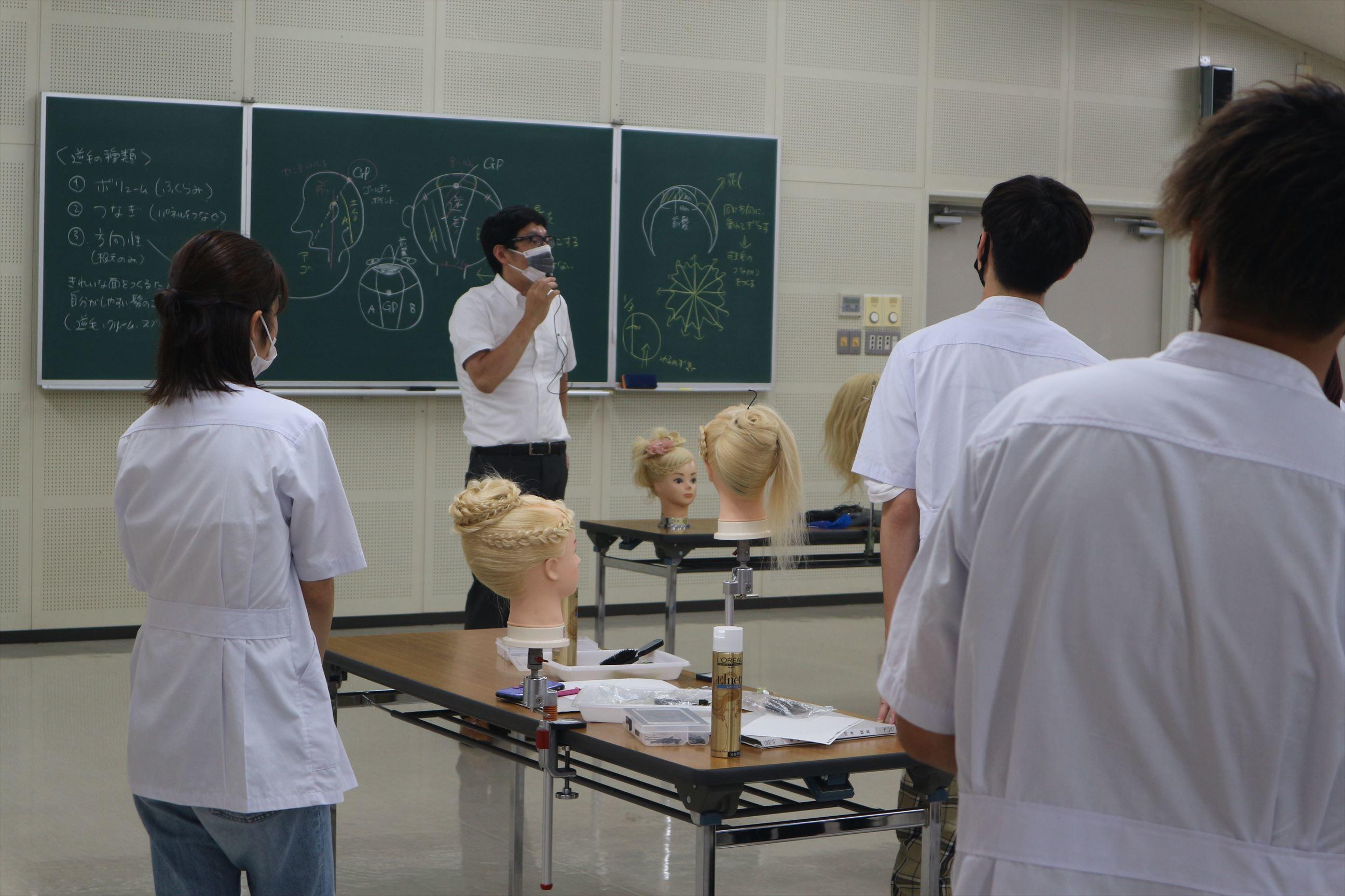 R020904アップ講習⑩_R