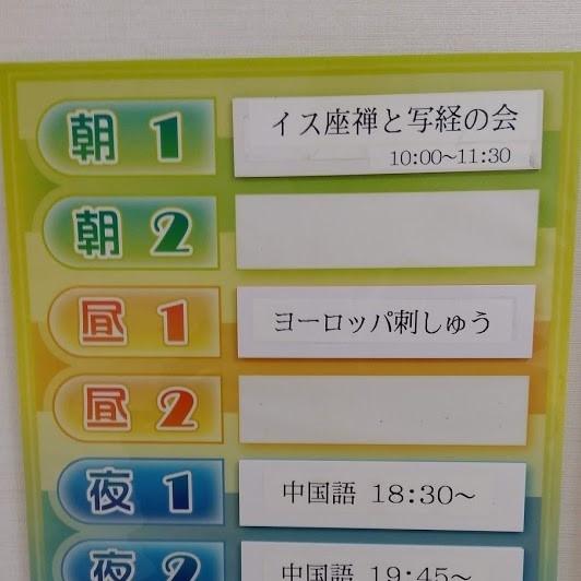 600朝日カルチャー2006301