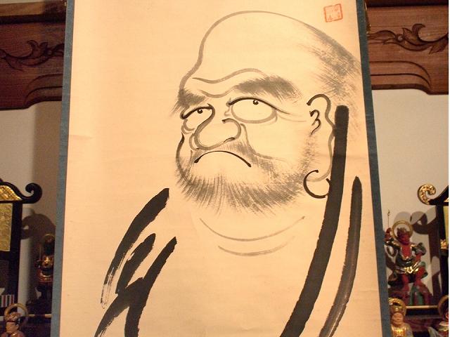 640オンライン坐禅会 法話 子供向け 達磨忌 2