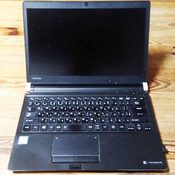 550ノートパソコン20201105