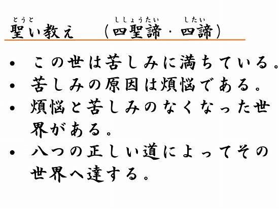 550オンライン坐禅会 法話 因縁 P407
