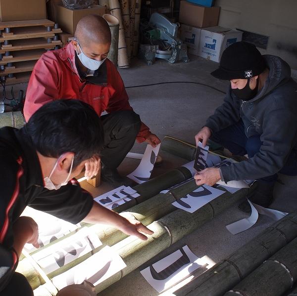 600竹灯り 誰にでもできる作品の作り方1