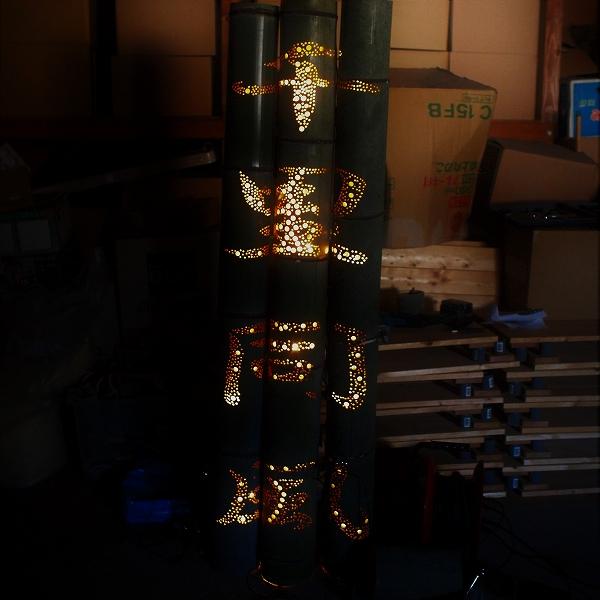 600竹灯り 誰にでもできる作品の作り方3