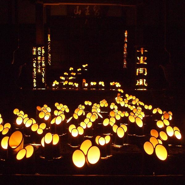 600竹灯り201231 1 (2)