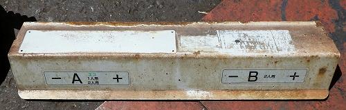 RIMG 4341