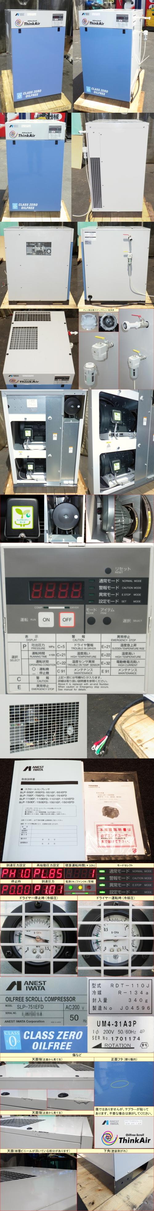 RIMG 4949X