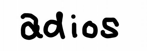 ADIOS.jpg