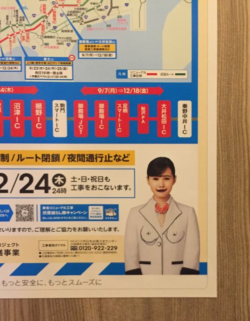 IMG_7924.jpg