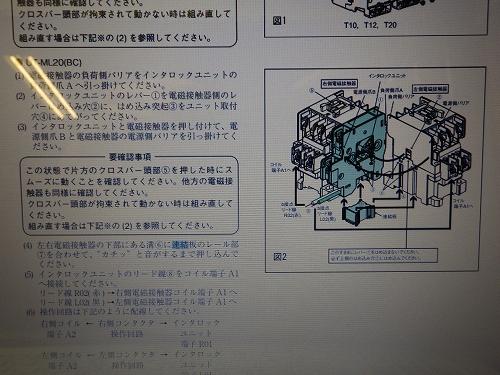RIMG3484.jpg