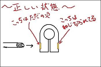RIMG42711.jpg
