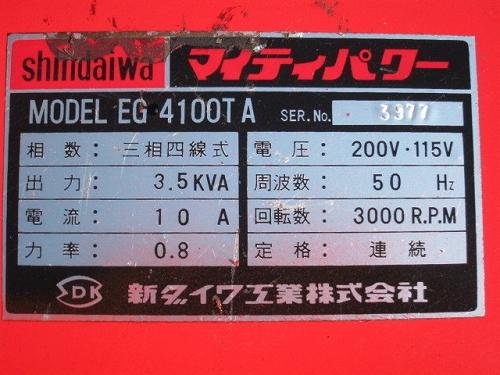i-070.jpg