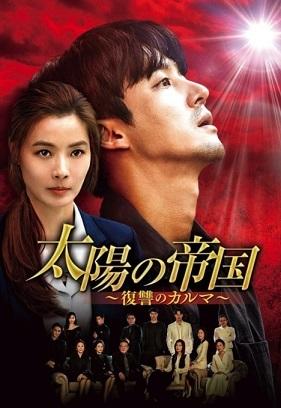 ドラマ おすすめ 2019 韓国