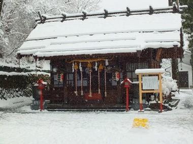 9伊香保神社0329
