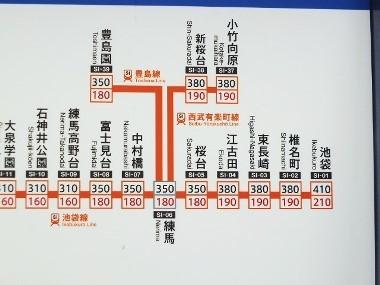 2八坂駅運賃表04222 (2)